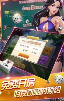 新华棋牌情怀宜春麻将 v1.0 第3张