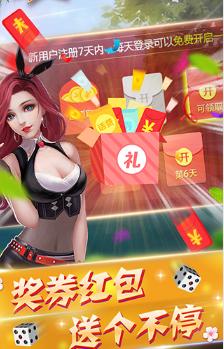 闲鼎飞小鸡 v3.0.1 第3张