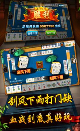 七品棋牌游戏 v1.0 第2张