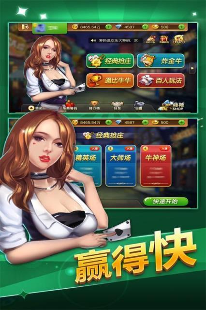 游趣廉江棋牌 v4.3.0