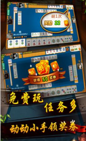 七品棋牌游戏 v1.0 第3张