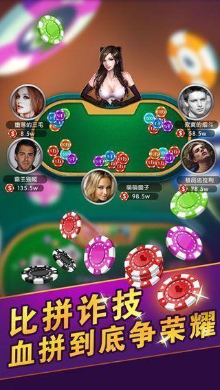 友乐福建棋牌 v1.0