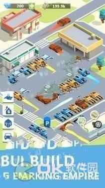 闲置停车场手机版图1