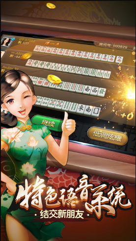 普京棋牌 v1.0 第2张