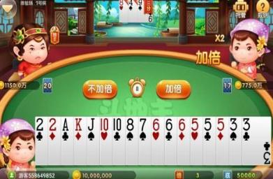 奇奇乐棋牌 v1.0