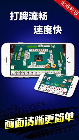 途乐汉寿棋牌 v1.0