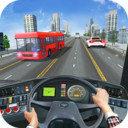 公交车司机2020最新版