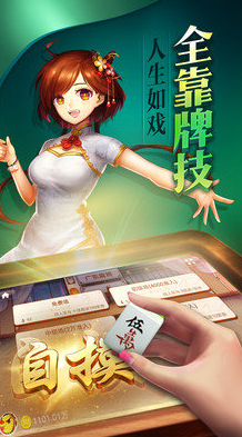 七天棋牌沈阳麻将 v1.0