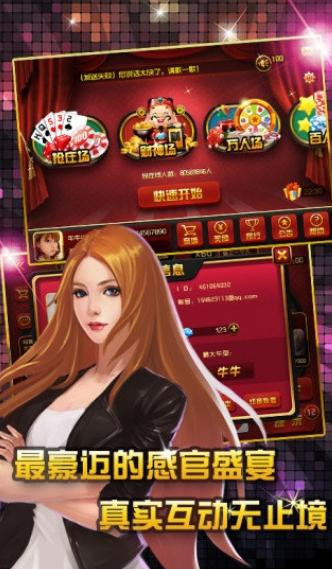 皮皮湖南棋牌 v1.0 第3张