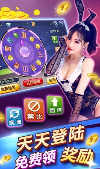 奇迹新疆棋牌 v1.0