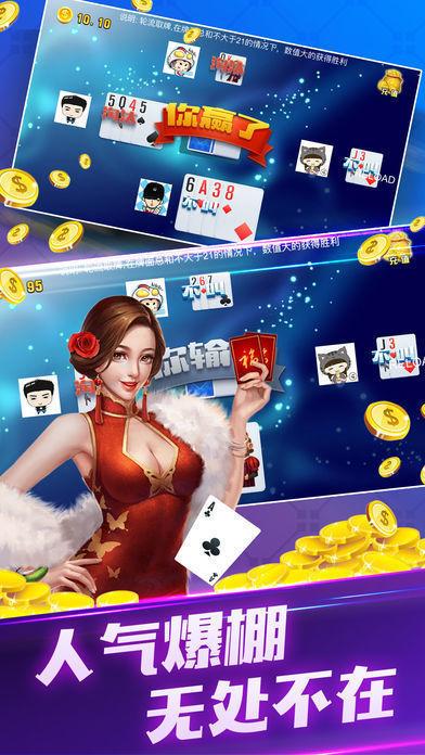 天赢沐阳棋牌 v1.0 第2张