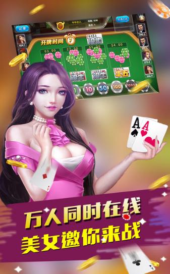 708龙虎棋牌 v1.0