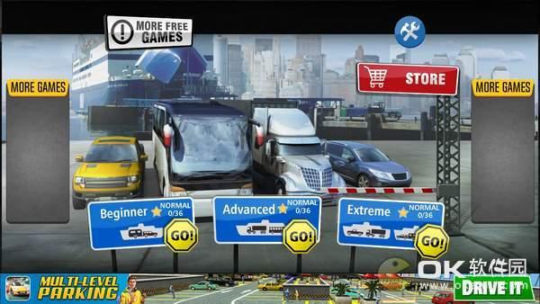 渡轮港口卡车停车模拟器手机版图1