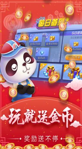 七福棋牌 v1.0