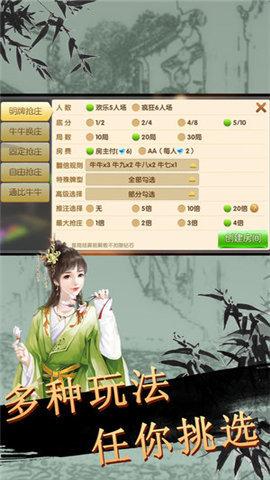 友道棋牌 v1.0.3