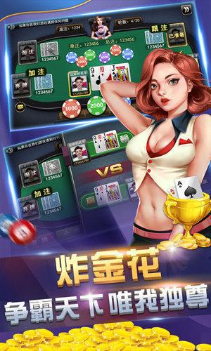 铜仁棋牌 v1.0 第2张