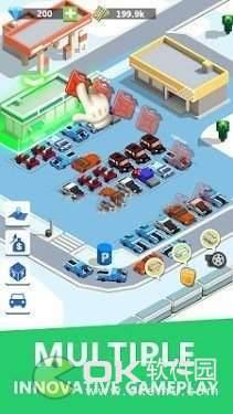 闲置停车场手机版图3