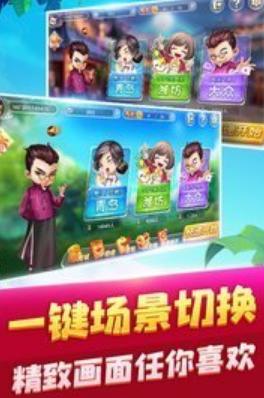 朋朋周宁棋牌 v1.0