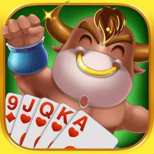 老版888棋牌