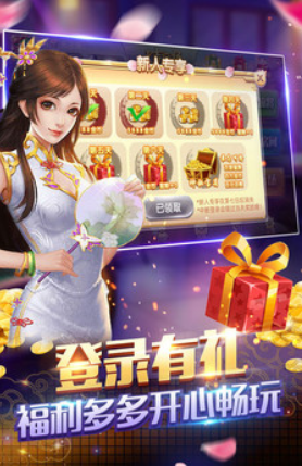 莆田棋牌迷 v1.0 第2张