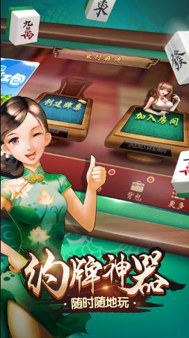 普京棋牌 v1.0