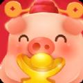 幸福养猪场红包版
