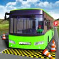 上坡巴士驾驶模拟器安卓版