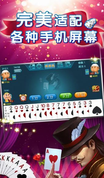 jj斗地主赢大米 v1.0