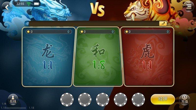 海王娱乐棋牌 v1.95  第2张
