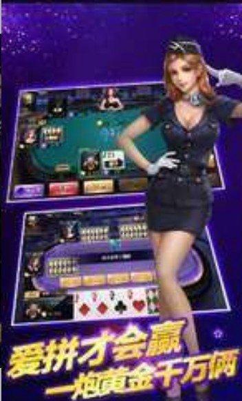 珍珠众娱棋牌 v1.0 第3张