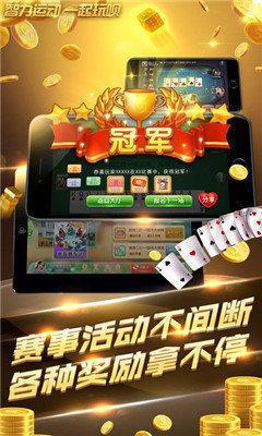leg乐游棋牌炸金花 v1.1.0 第3张
