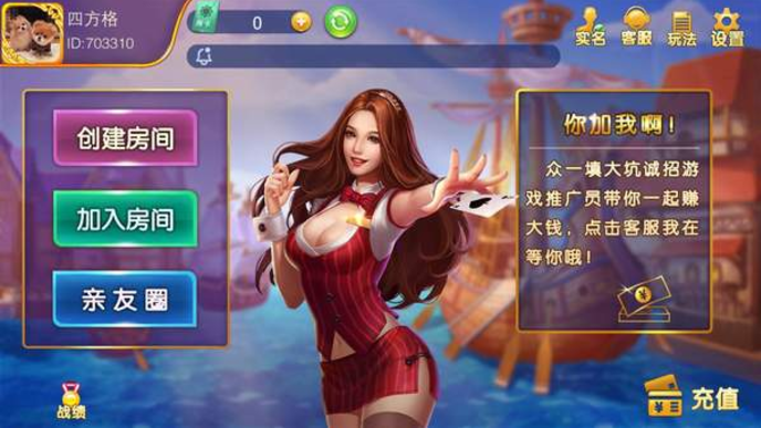 天宇娱乐 v1.0