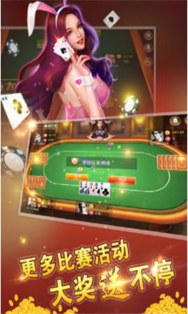 老k女皇棋牌 v1.0 第2张