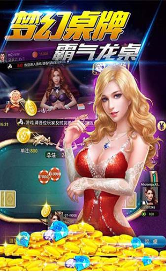 亿豪游戏 v2.0  第2张