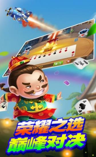 仓博棋牌娱乐 v2.0 第2张