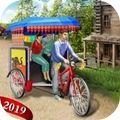 自行車人力車模擬器安卓版