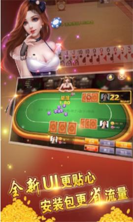 老k女皇棋牌 v1.0