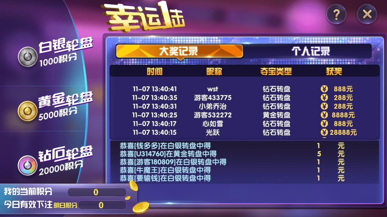 奔驰棋牌2020 v1.7.2 第2张