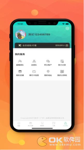 熹心優品app圖3