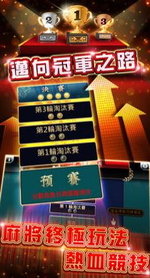 唐朝电玩城2020 v2.0 第2张