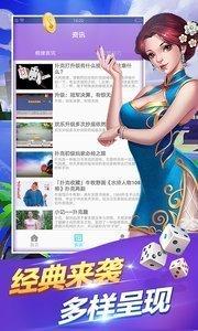 布吉胜高棋牌 v1.8