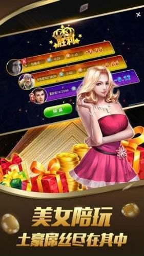 牛玩娱乐棋牌 v1.0