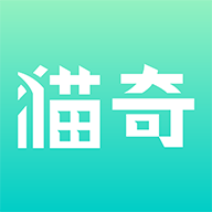 貓奇app
