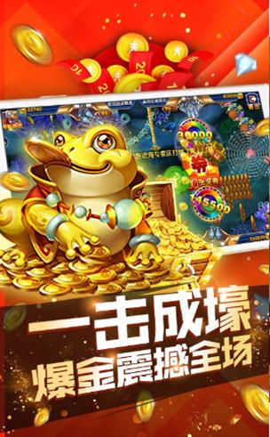 80棋牌李逵劈鱼 v1.0.3 第2张