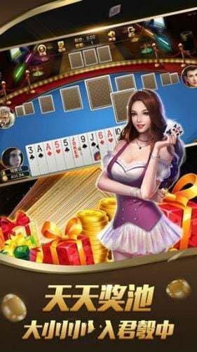 牛玩娱乐棋牌 v1.0 第2张