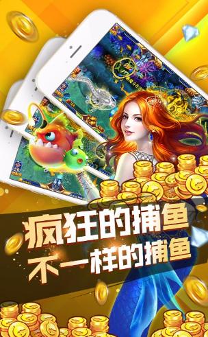 80棋牌李逵劈鱼 v1.0.3