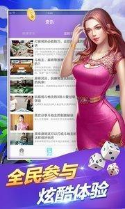 布吉胜高棋牌 v1.8  第2张