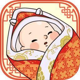 中国式人生测试版