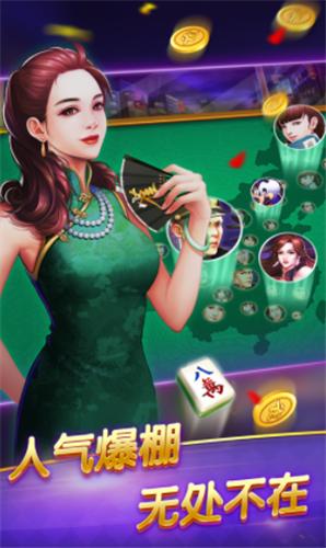 新型棋牌 v3.1
