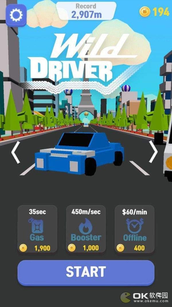 狂野司機最新版圖1